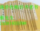 长宁区旧书回收/上海指定收购二手书单位