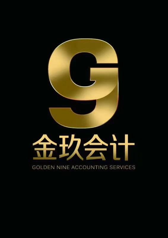 全唐山五区十县 注册公司 代理记账 智能报税