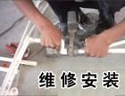 石家庄水管维修,水管漏水检修24小时换阀门修漏水