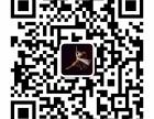 贵阳聚星钢管舞冠军导师团队倾力授课0基础入学