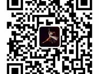 崇州爵士舞学校哪里好专业钢管舞培训找聚星舞蹈