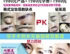 3天学会韩国Beauty 国际高端轻氧眉,月薪上万