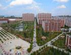 云南大专学校有哪些,云南城市建设职业学院高铁专业好吗期待亲