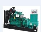 200KW深圳康明斯发电机组厂家 厂家直销柴油发电机组厂家