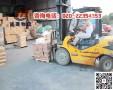 广州增城福和集装箱运输