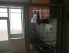 哈尔滨周边五常五常市鸿霖小 2室1厅1卫 68平米