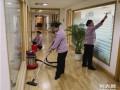 上海专业保洁公司专业家庭保洁厂房保洁别墅保洁商务楼保洁