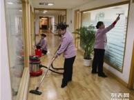 西安十五年口碑的保洁公司