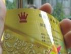 印刷铜版纸名片PVC透明名片特种纸圆角打孔烫金银