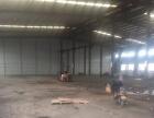 桐屿标准仓库高度九米大车进出。