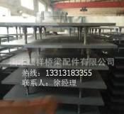 衡水专业的支座配套钢板推荐_厂家供应支座配套钢板