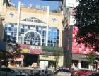 个人房源 急转 镇江市南门大街 餐馆