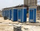 安宁市临时厕所销售出售底价8移动卫生间出租租赁
