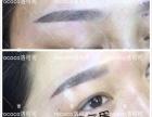 rococo韩式定妆