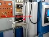 供应国韵超音频机床导轨淬火设备120kw