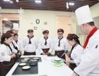 上海海鲜大咖技术培训多少钱?开店怎么样