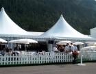 东莞欧式帐篷出租有舞台帐篷搭建