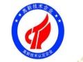 天津商标 专利申请 海外公司 专业15年 诚信