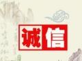 信捷财务12年专业代理记账有保障提供税务处理服务
