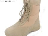 厂家批发 马格兰 SWAT美军军靴特种兵战术沙漠靴作战靴军迷陆战