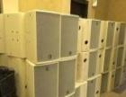 高价回收空调音响设备液晶电视宾馆酒店饭店茶楼KTV火吧