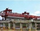 河南省新东方35M-160T架桥机