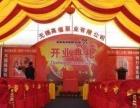 北京庆典舞狮表演 舞龙 醒狮表演 店庆活动策划