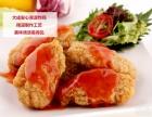 餐饮行业新风向标 韩国炸鸡加盟呗恩大叔备受追捧