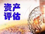 连云港农家乐评估