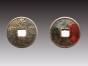 青岛大清铜币图片及价格光绪年造快速成交