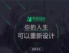 2016年镇江一级、二级建造师培训机构镇江上元