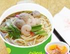 小吃加盟10大品牌,双响QQ杯面,餐饮加盟店排行榜