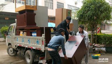余姚最低价搬家公司 居民搬家 长途搬家 设备搬迁 空调移机