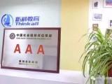 苏州甪直唯亭哪有提升学历的,外省的可以在苏州考吗