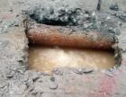 南宁地下水管漏水检测查漏 如何进行管道漏水探漏维修
