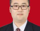 绵阳律师 绵阳律师免费咨询 绵阳风险代理律师