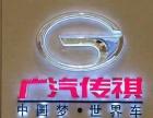 广汽传祺GS4等各款车型