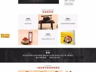 曲靖网店设计产品拍摄网站建设微信开发
