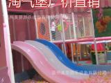 加工生产 大型儿童游乐场室内中型游乐设备