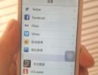 iphone5 自带抢红包外挂