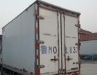 福田轻卡厢式货车