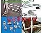 东四十条安装水管维修龙头疏通马桶拆装浴缸维修淋浴房