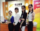 安庆恒企会计培训 全国213家直营校区 专注十五年
