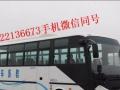 阳江增驾大车考A1A2A3B1B2三个月内班