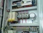 苏州相城区黄桥镇专业维修电路,更换电闸 空开,更换漏电保护器