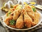 炸鸡店加盟实力平台 魔力小鸡独特的口味独特的你