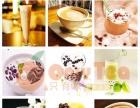 奶茶加盟店榜上品牌Only Tea只有茶