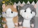 创意录音玩具 会学说话的老鼠 松鼠说话小田鼠 录音仓鼠