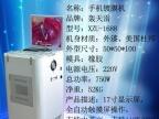 手机防水镀膜机 真空纳米防水雾化设备 轰天雷品牌厂家低价批发