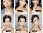 郴州比较好的化妆学校